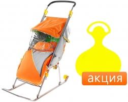 Санки-коляски «Тимка люкс» + подарок