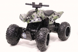 Детский электроквадроцикл T777TT (камуфляж)