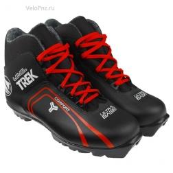 Ботинки лыжные NNN Trek Level 4 серый