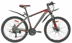 Велосипед Nameless 26 S6700D